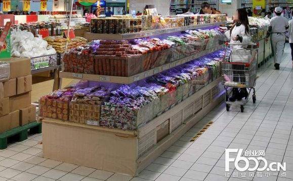 世纪家家福超市