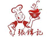 张锦记冒菜