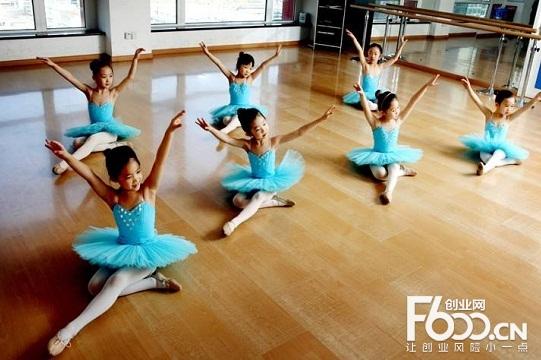 蓓姿国际舞蹈