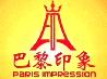 巴黎印象3D彩装膜