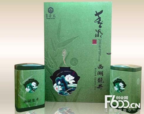 皇茶苑茶业