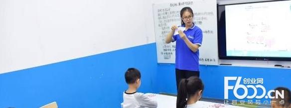 翁亦奇全纳教育