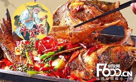 斗笠翁烤鱼图片