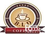 巴里岛咖啡