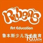 鲁本斯少儿艺术教育