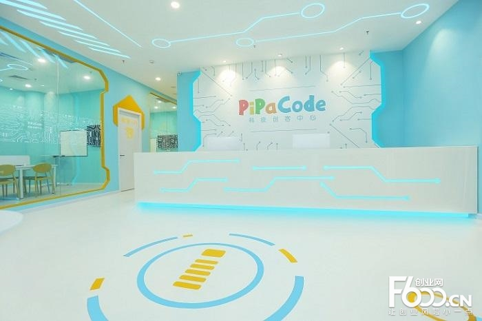 PaPiCode科技创客中心