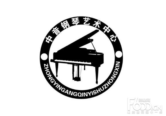 中音艺术学校