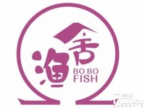 渔舍啵啵鱼