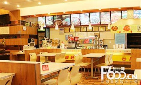 顺旺基加盟中式快餐店在员工培训上需要注意的事项!