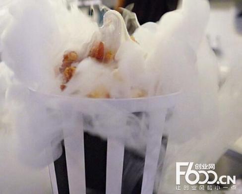 烟雾冰淇淋加盟