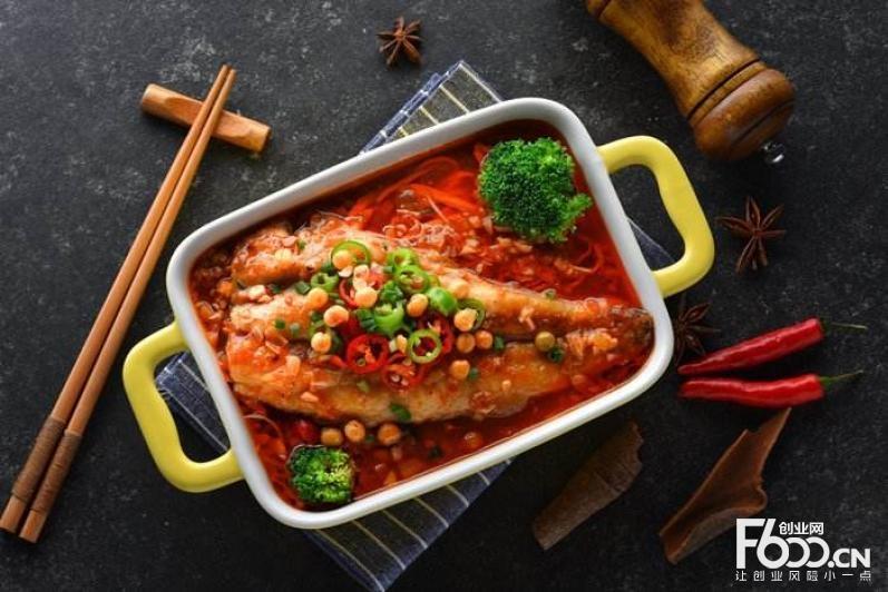食尚约定烤鱼饭