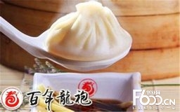 百年龙袍蟹黄汤包