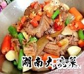 湖南大碗菜