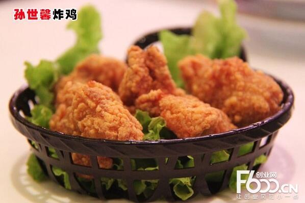 孙世馨炸鸡图片