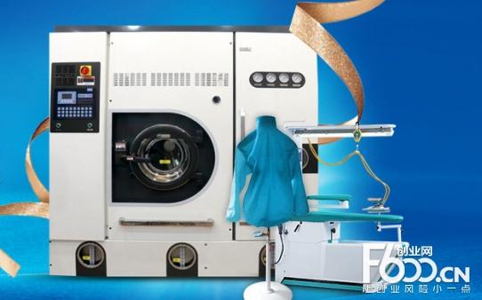 东方瑞俪洗衣加盟