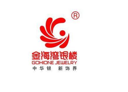 海湾消防logo