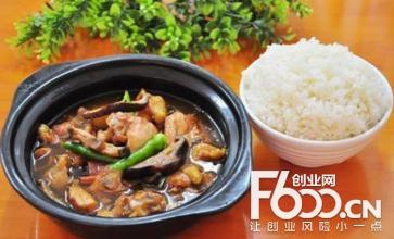 鱼汁鱼味养生火锅图片