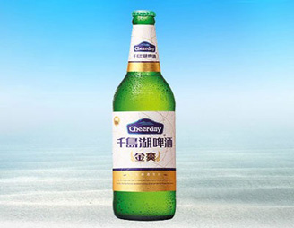 【千岛湖啤酒商家图片】千岛湖啤酒加盟招商