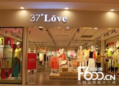 女装有哪些品牌做得好?37°Love女装让时尚唾手可得