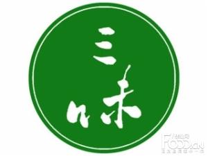 三味食堂日式料理