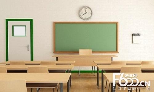 范思教育加盟
