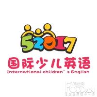 52017少儿英语