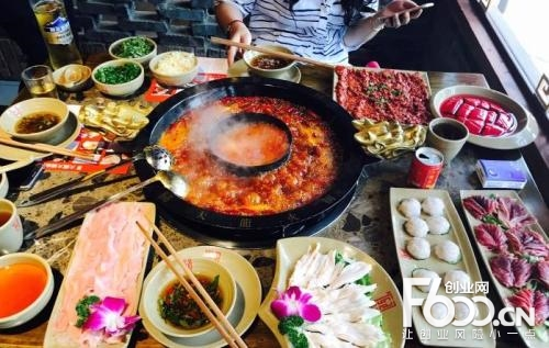 大龙燚火锅图片
