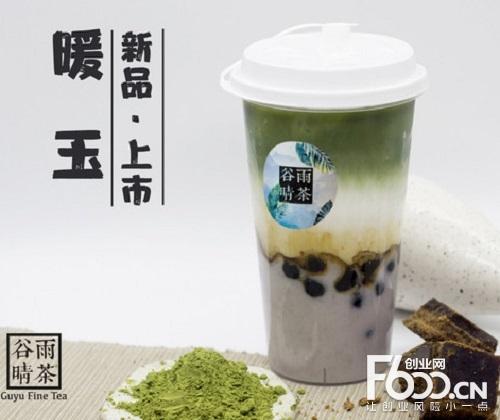 谷雨晴茶加盟