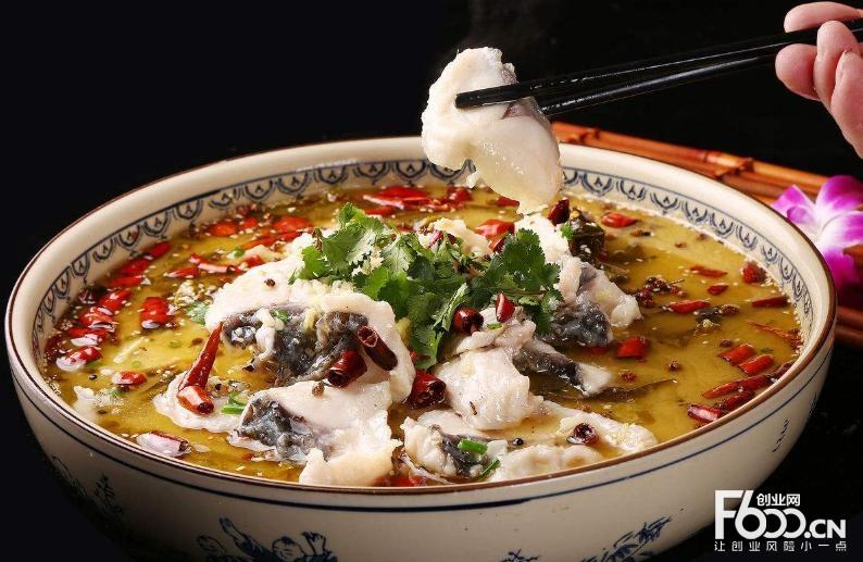 张鱼酸菜鱼