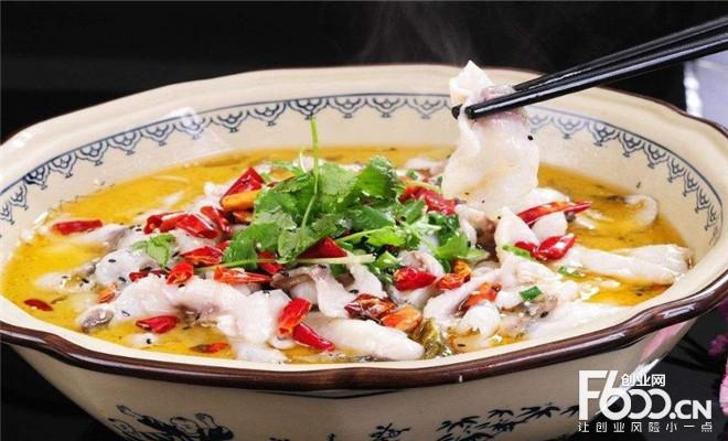 渔人王酸菜鱼加盟