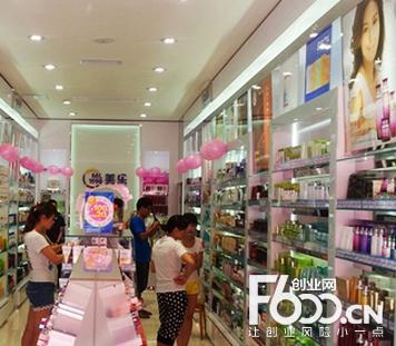 美乐化妆品加盟