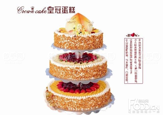 皇冠蛋糕总部欢迎每一位有志之士前来加盟,愿与加盟者一起携手。将品牌逐步扩大的同时也收获更大的效益,但是加盟也有一个前提,那就是要有充足的资金来应付加盟费和开店费用。如果您也想加盟皇冠蛋糕那下面就一起来看看皇冠蛋糕加盟费多少钱吧!