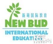 新萌国际幼儿园