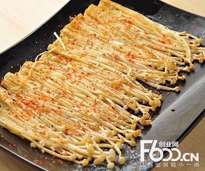 锦州烧烤加盟