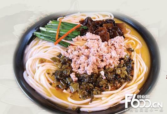 青和小锅米线图片