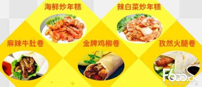 欧巴来了韩派简餐图片
