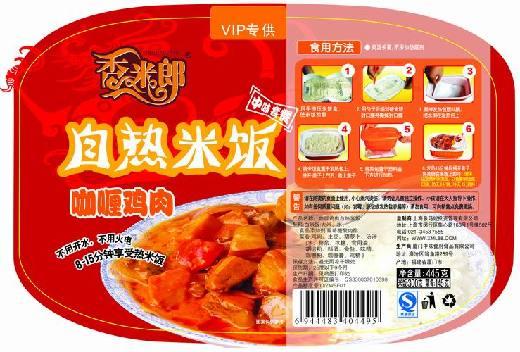 香米郎自热米饭
