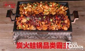 塘门三国干锅
