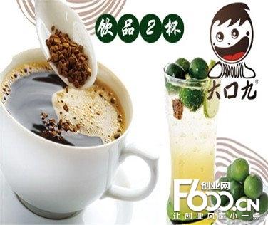大口九奶茶图片