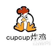 cupcup炸鸡