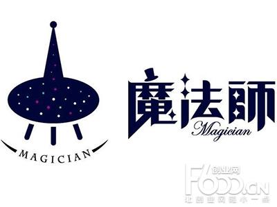 魔法师烤鱼