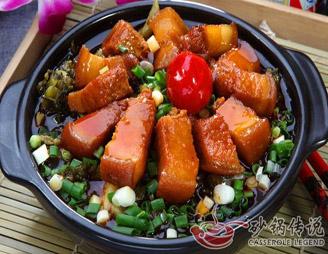 砂锅传说餐饮