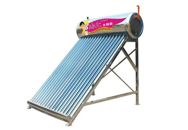海尔太阳能