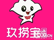玖捞宝水饺