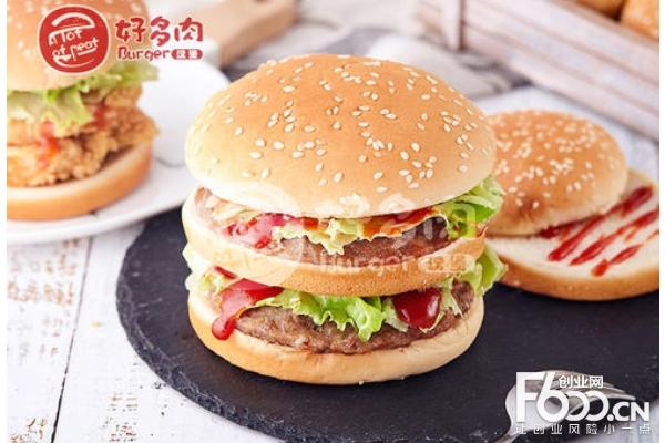 好多肉汉堡好不好?加盟的好选择