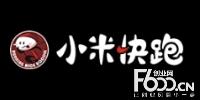 小米快跑火锅米线