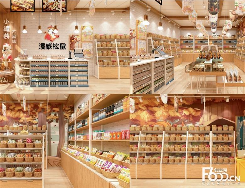 漫威松鼠零食超市加盟