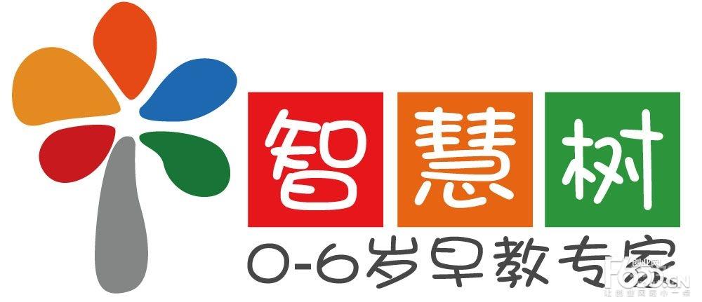 青岛顶尖宝贝早教中心logo