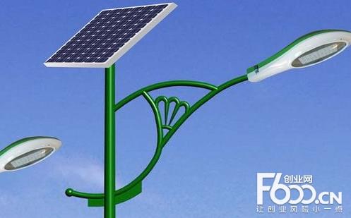 利民阳光太阳能