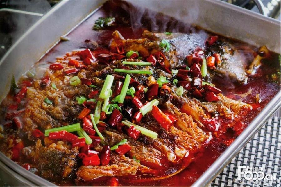 三国烤鱼图片